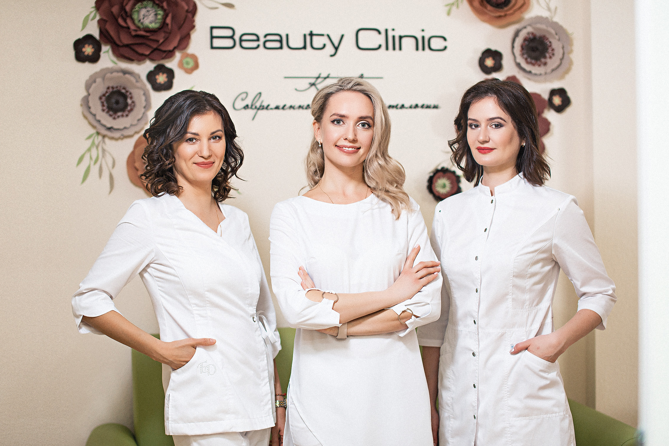 Beauty Clinic Пенза